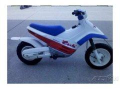 1991 Honda Cub 90