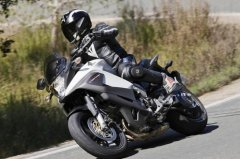 2012 Honda Crossrunner: MD First Ride