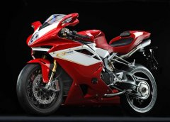 New MV Agusta F4 RR Revealed – Pictures and Specs