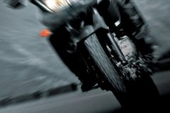Latest Teaser Photo from Suzuki Reveals Interesting Details About New Adventure Bike