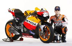 Pedrosa Mystery: Still Out At Assen