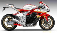 """675cc Triple Concepts and """"Brutalina"""" B3"""