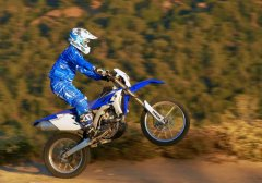 Yamaha Introduces Redesigned 2012 WR450F