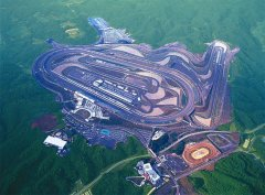 "Independent Report Concludes Radiation Risk at Motegi ""Negligible"""