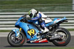 A 17-Year-Old Girl, A Suzuki GSV-R and 190 MPH at Indy